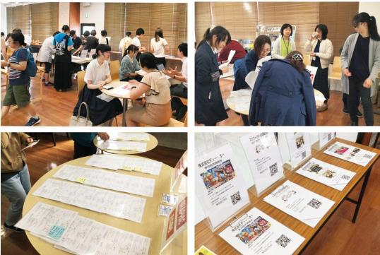일본취업 동양미술학교 4.JPEG