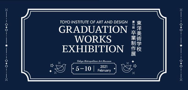 일본취업 동양미술학교 6.JPEG
