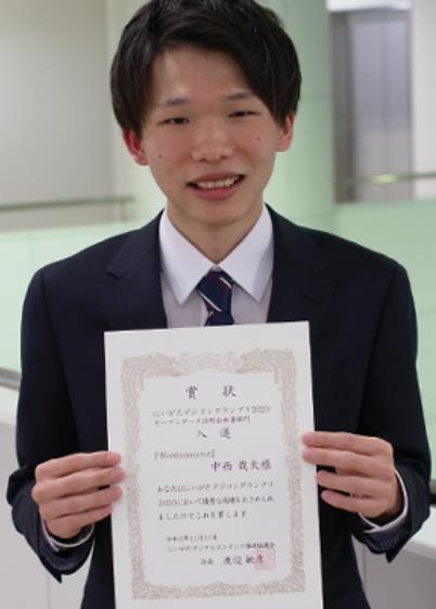 일본전자전문학교 AI시스템과 공모전 그랑프리 3.JPEG