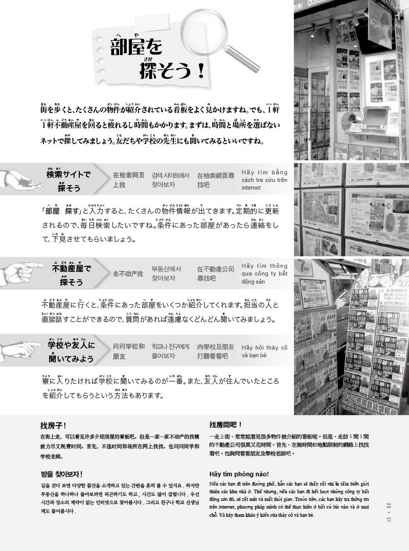 【留学生】201402-22 のコピー.jpg