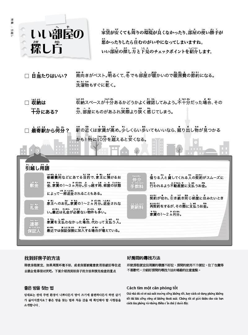【留学生】201402-23 のコピー.jpg