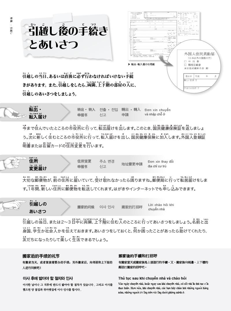 【留学生】201402-25 のコピー.jpg