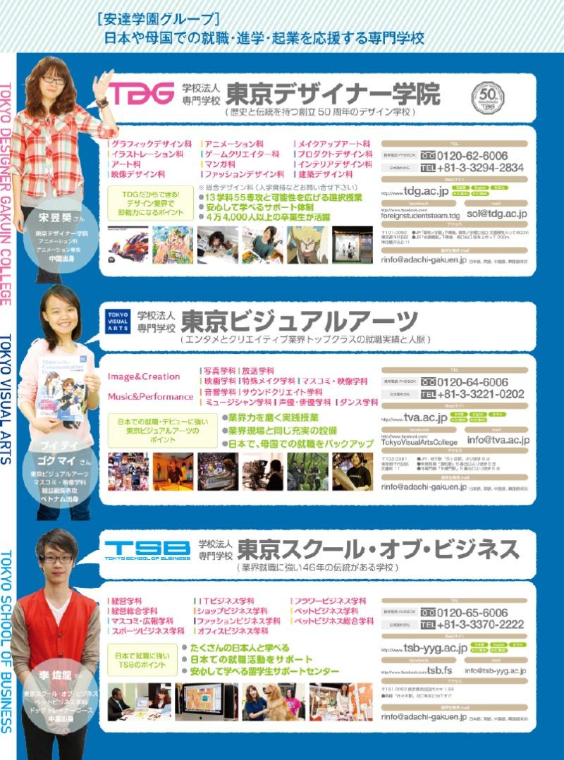 【留学生】201402-35 のコピー.jpg