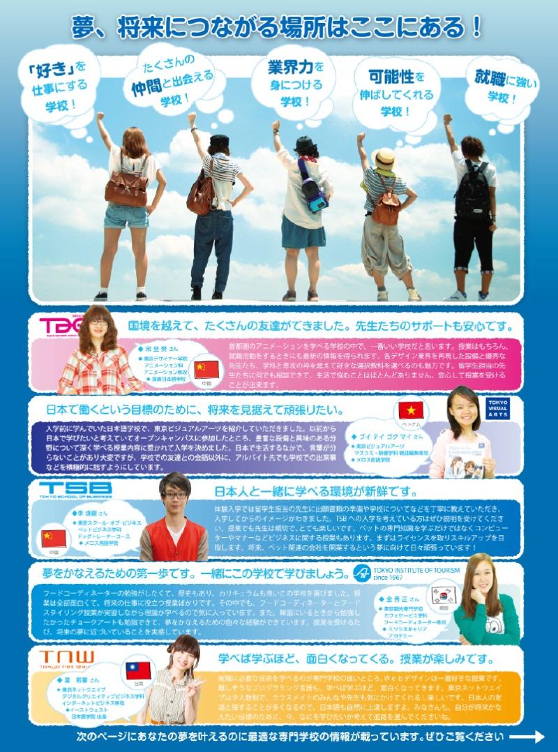 【留学生】201402-34 のコピー.jpg