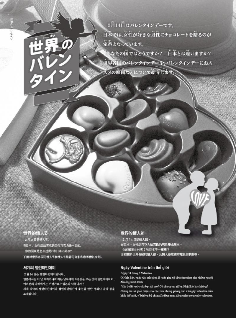 【留学生】201402-43 のコピー.jpg