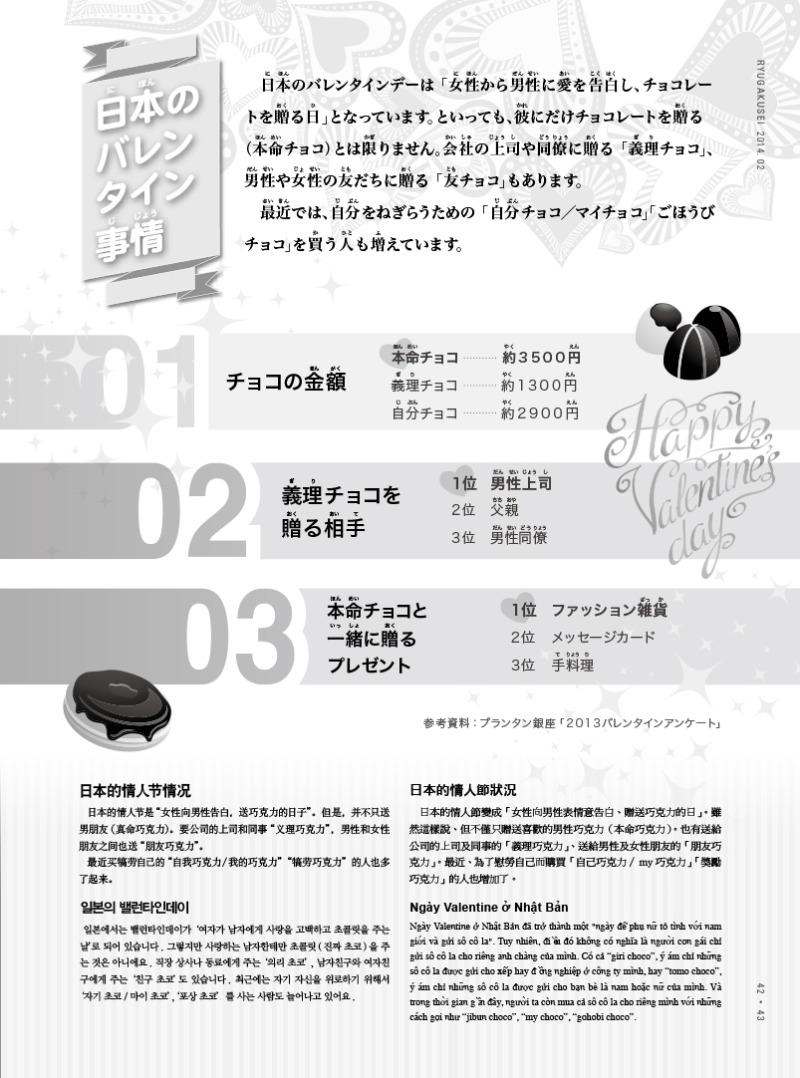 【留学生】201402-44 のコピー.jpg