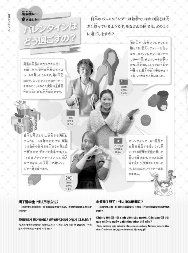 【留学生】201402-45 のコピー.jpg