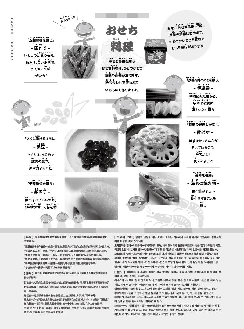 【留学生】201401-18 のコピー.jpg