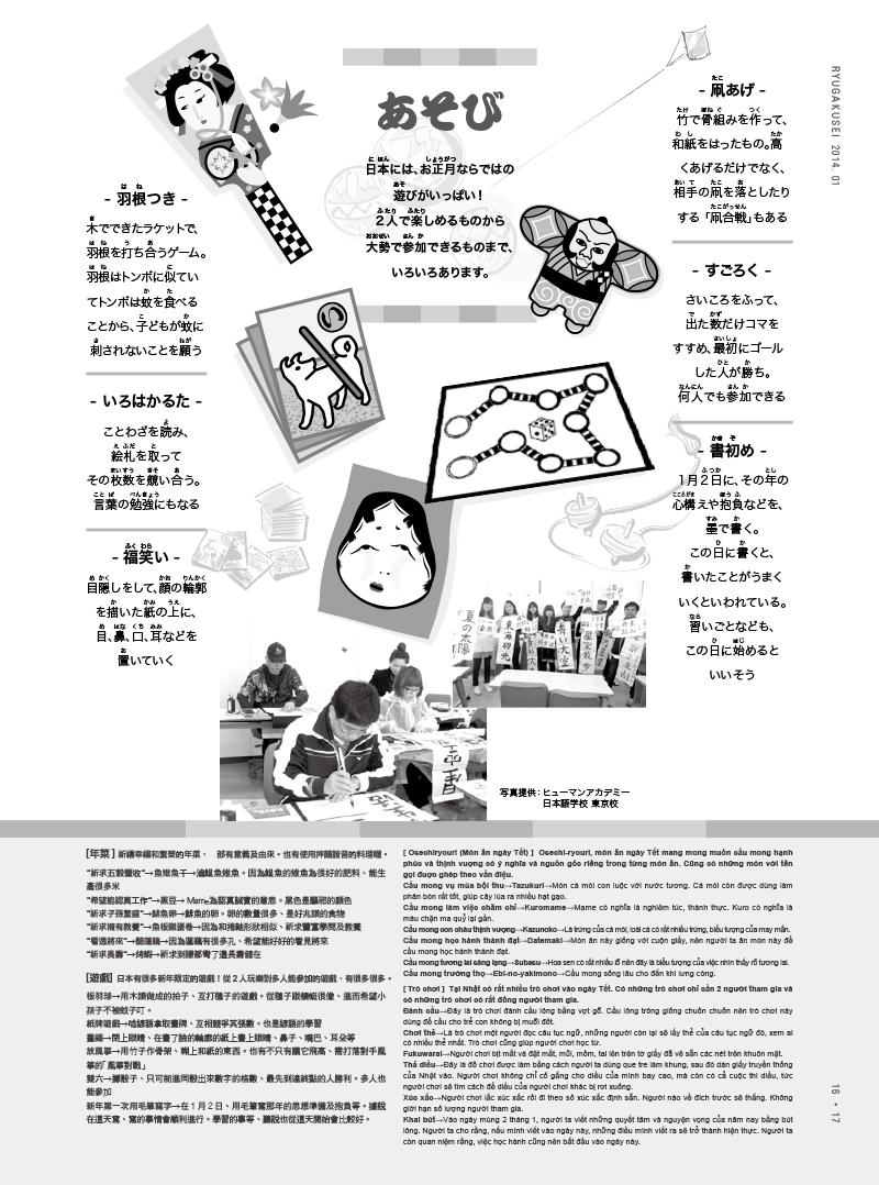 【留学生】201401-19 のコピー.jpg
