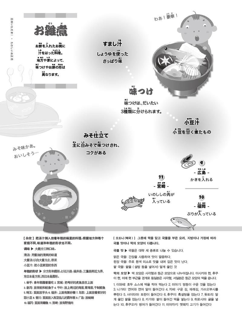 【留学生】201401-20 のコピー.jpg