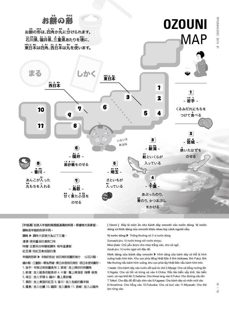 【留学生】201401-21 のコピー.jpg