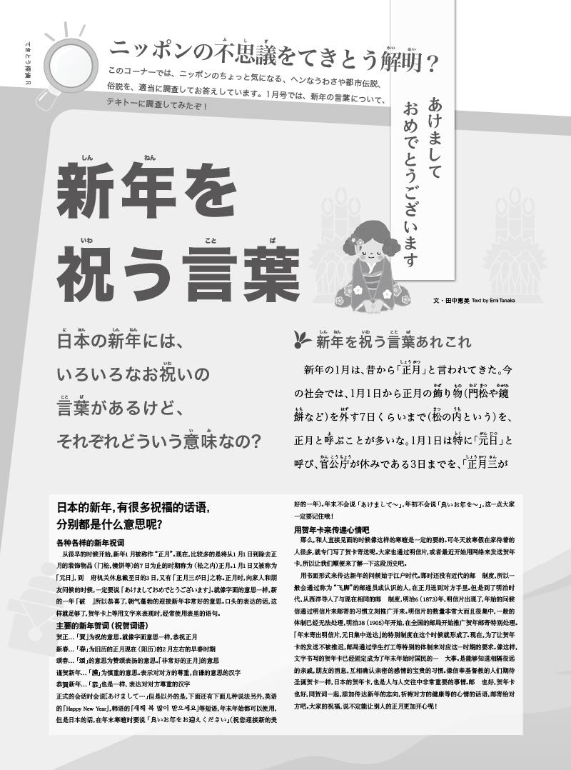 【留学生】201401-38 のコピー.jpg