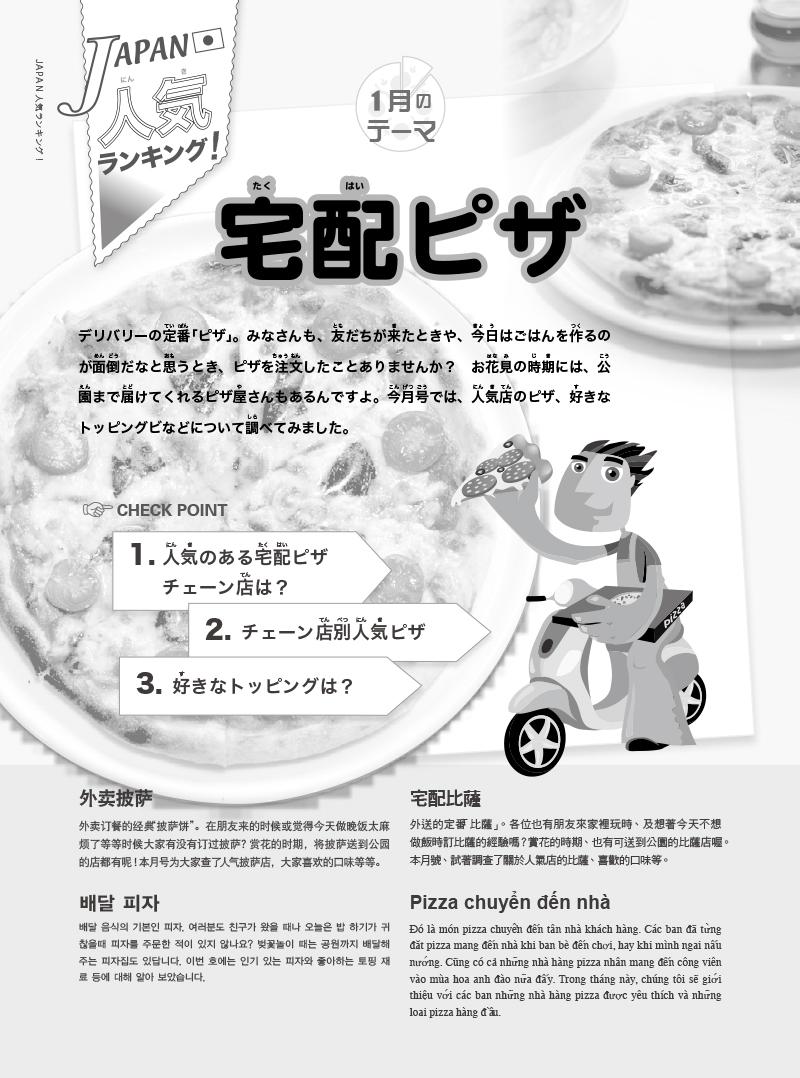 【留学生】201401-44 のコピー.jpg