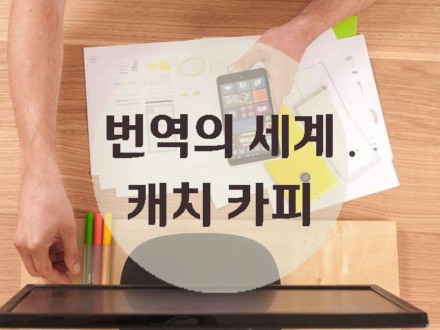 동경외어전문학교 캐치카피 2.jpg