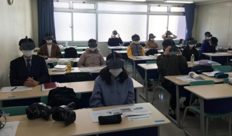 일본복지교육전문학교 VR수업 4.JPEG