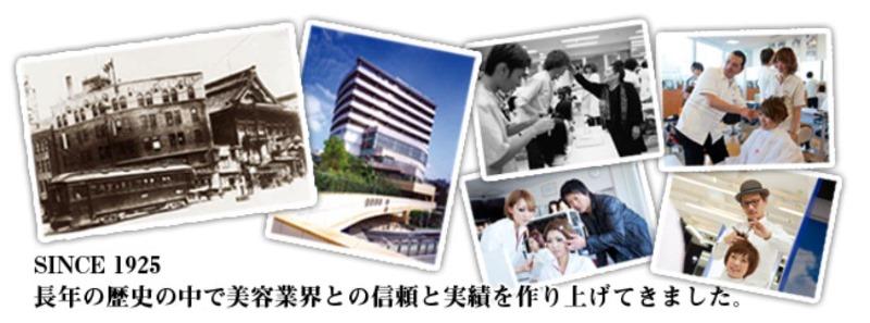 헐리우드미용전문학교 일본취업 2.JPEG