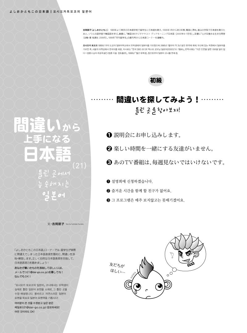 201012-20 のコピー.jpg
