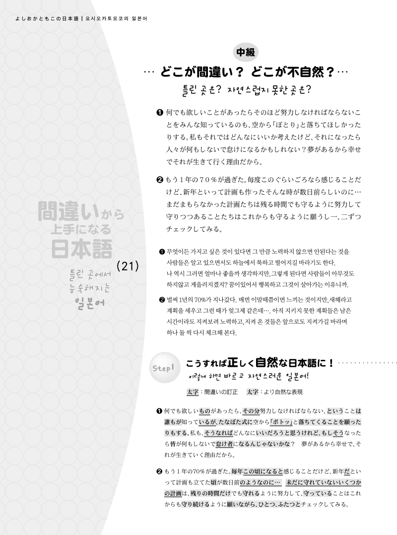 201012-22 のコピー.jpg