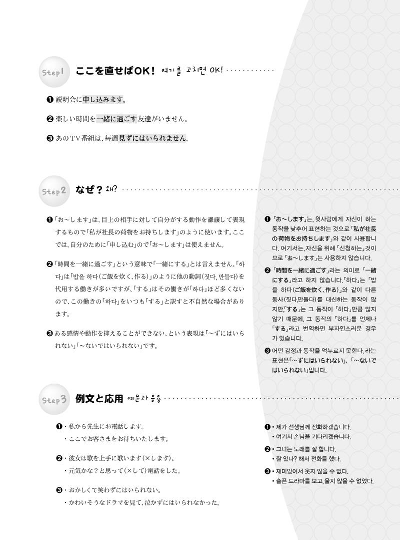 201012-21 のコピー.jpg