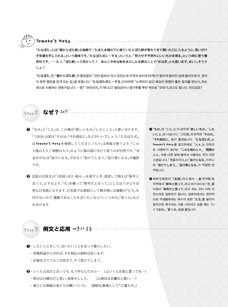201012-23 のコピー.jpg
