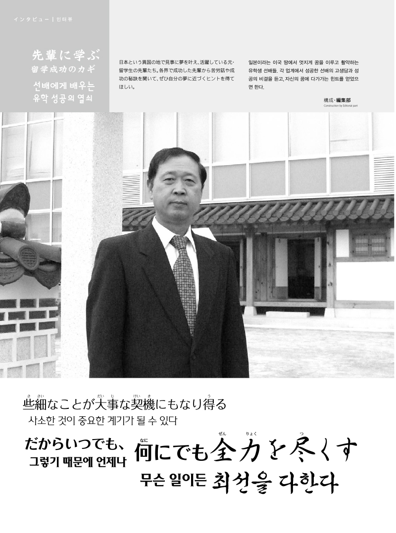 201012-44 のコピー.jpg