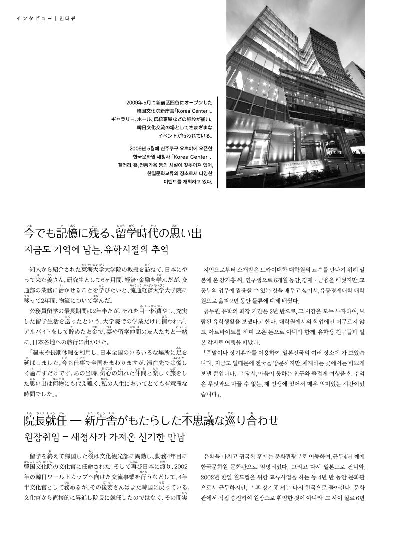 201012-46 のコピー.jpg
