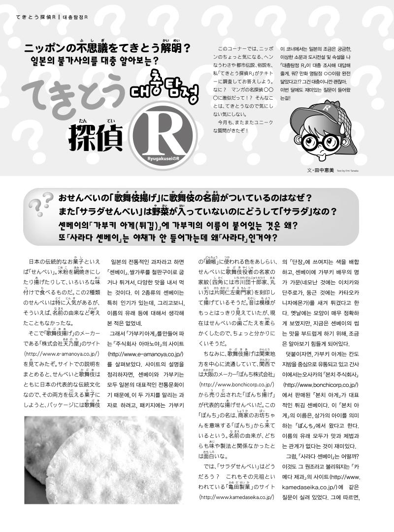 201012-50 のコピー.jpg
