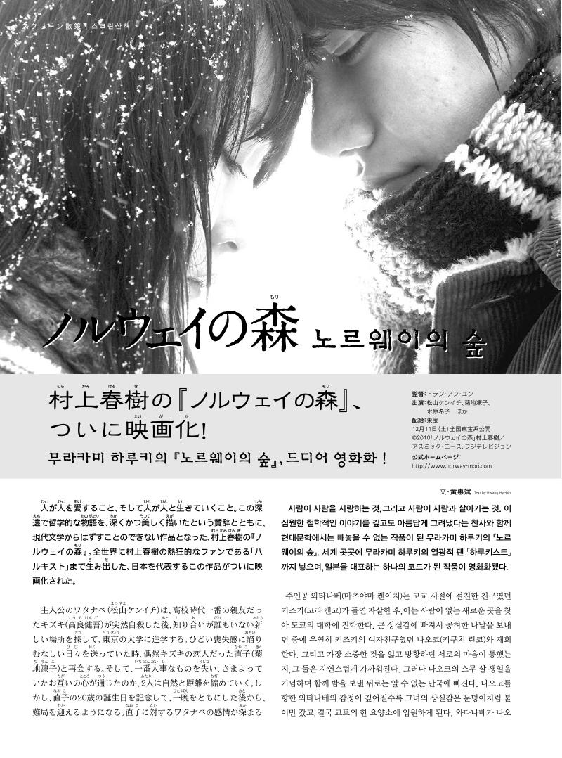 201012-56 のコピー.jpg