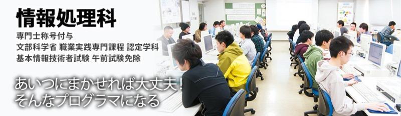 일본전자전문학교 정보처리과 4.JPEG