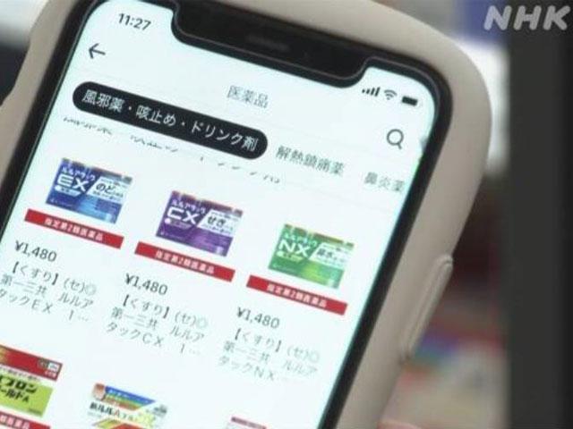 일본 로손편의점 의약품 배달 서비스 2.jpg