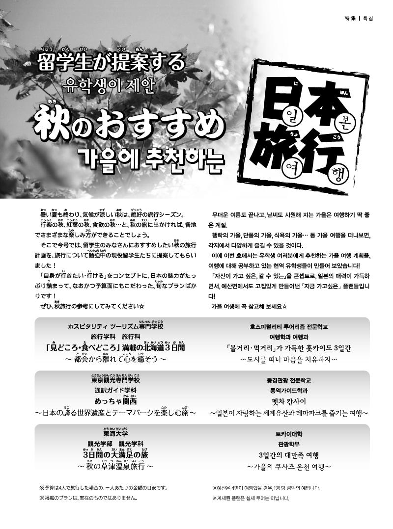 201009-13 copy.jpg