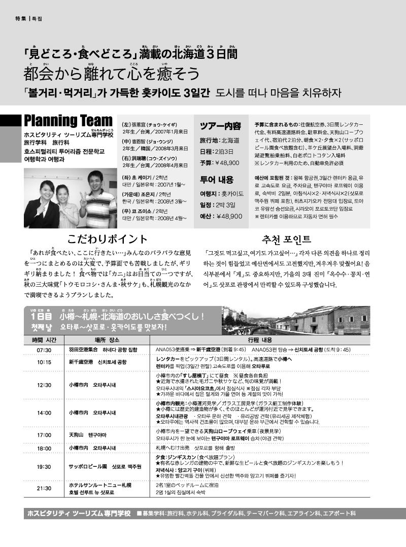 201009-14 copy.jpg