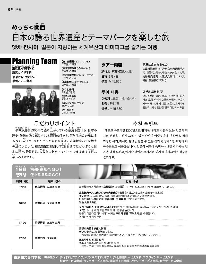 201009-16 copy.jpg