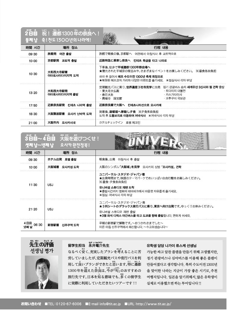 201009-17 copy.jpg