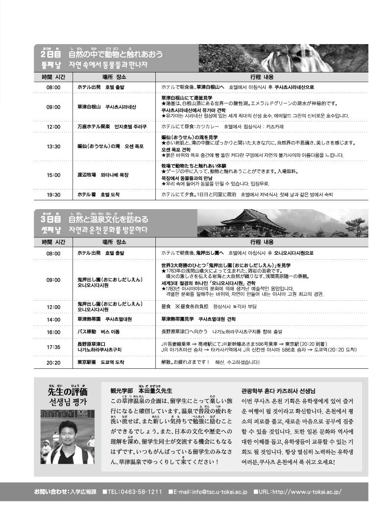 201009-19 copy.jpg