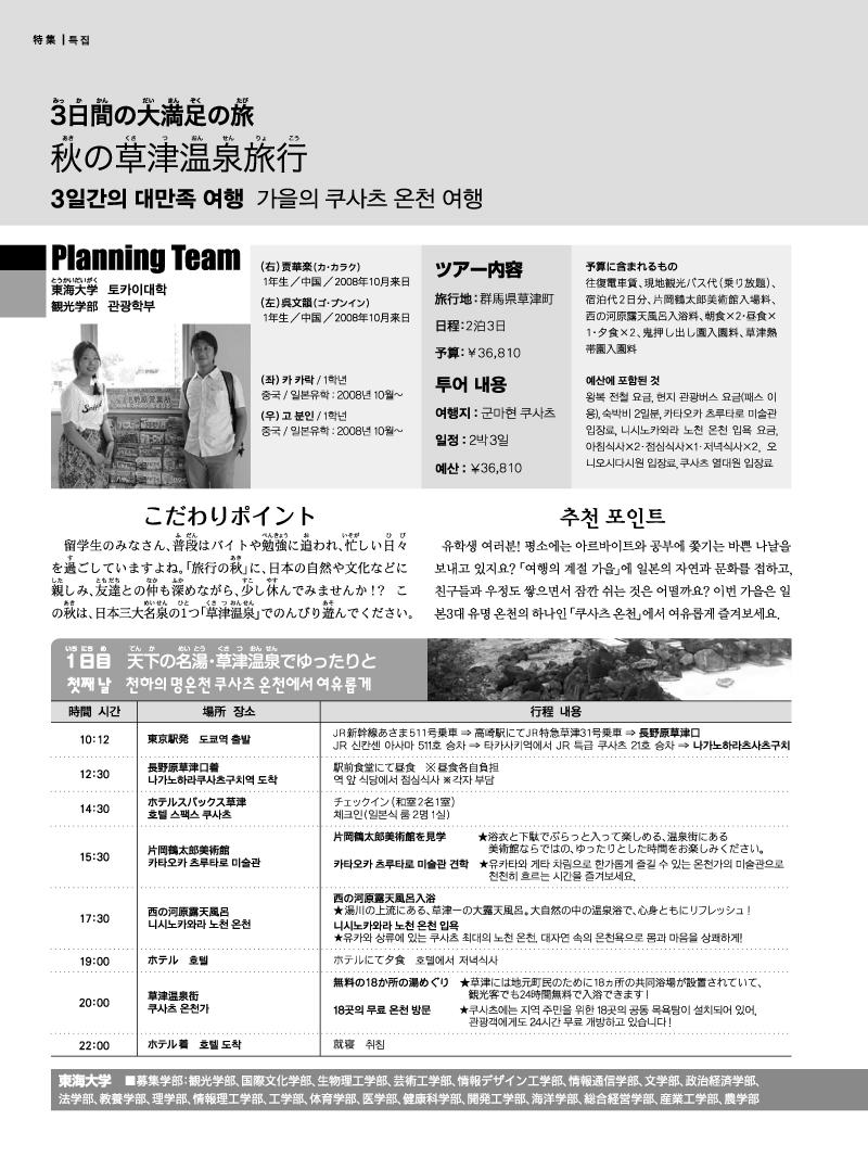 201009-18 copy.jpg