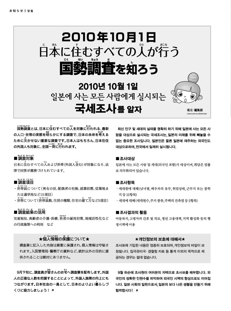 201009-12 copy.jpg