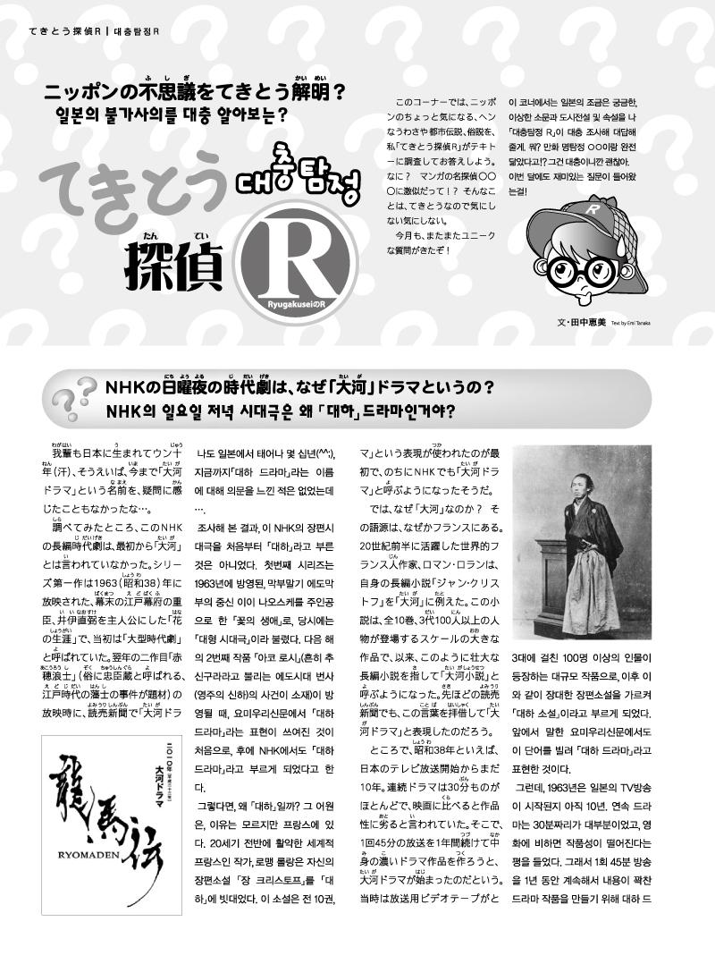 201009-64 copy.jpg