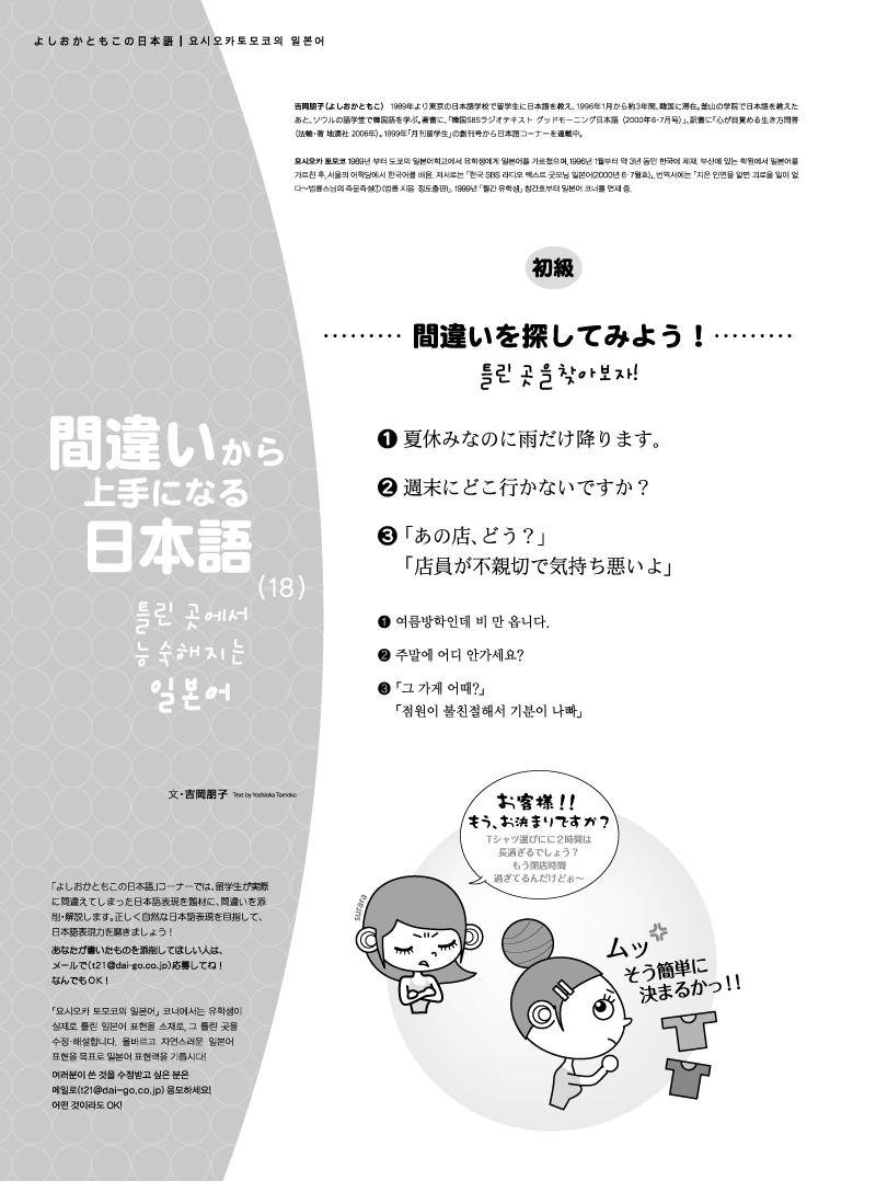 201009-60 copy.jpg