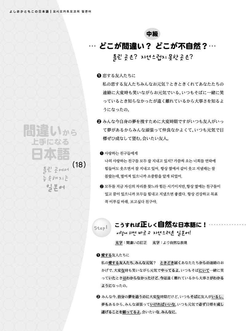 201009-62 copy.jpg