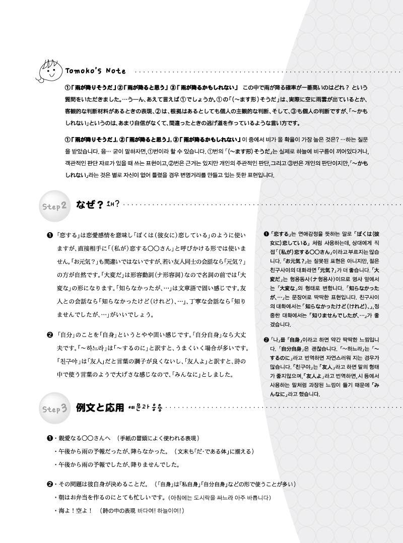 201009-63 copy.jpg