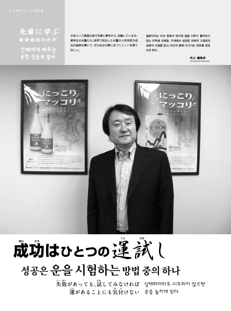 201009-54 copy.jpg