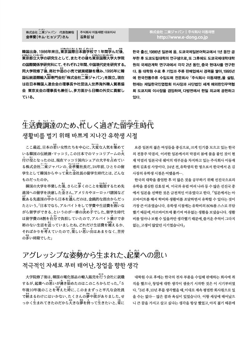 201009-55 copy.jpg