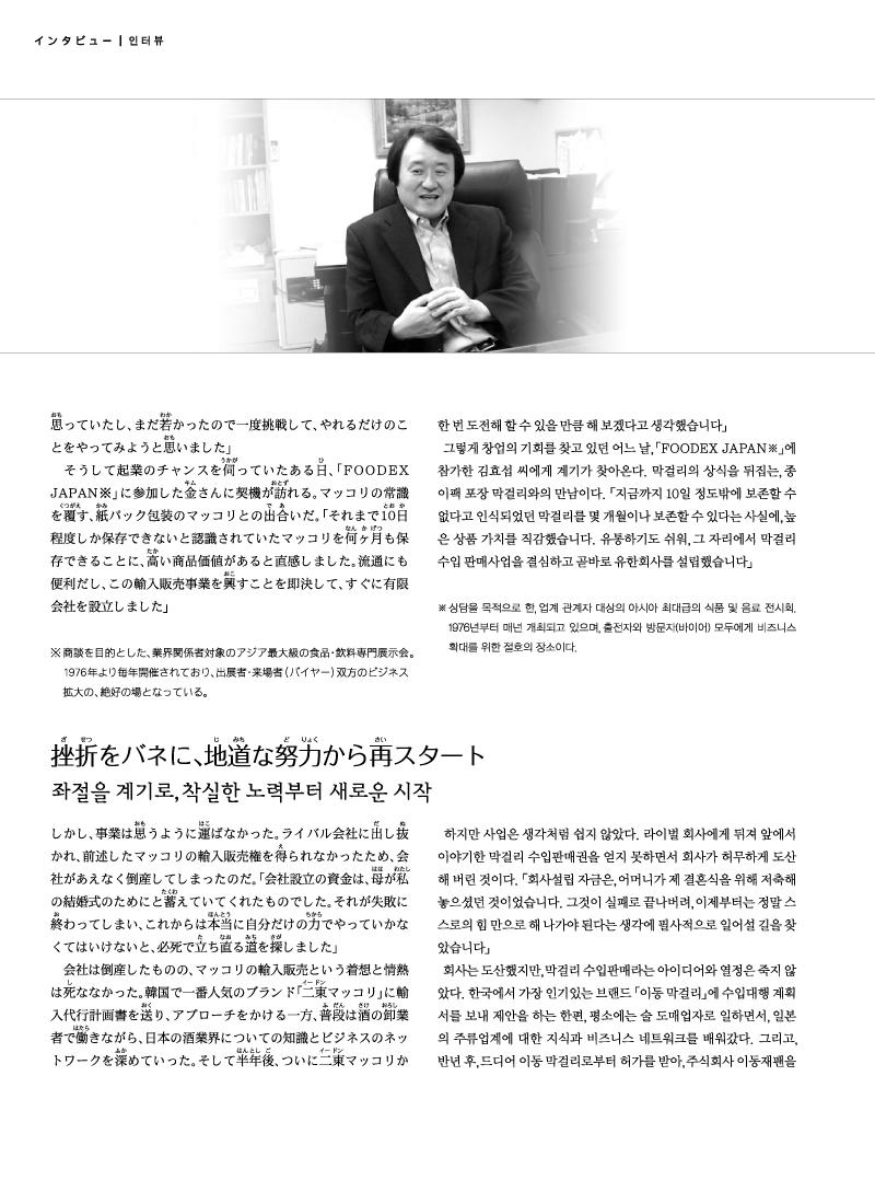 201009-56 copy.jpg