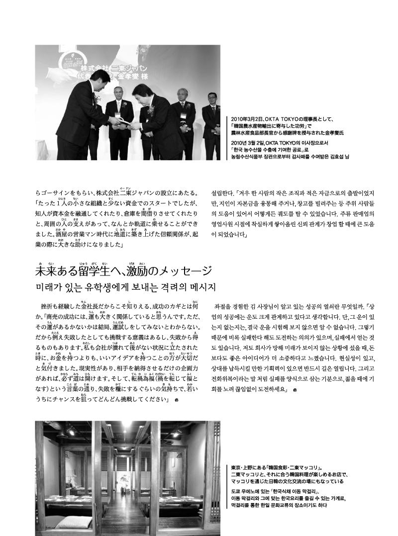 201009-57 copy.jpg