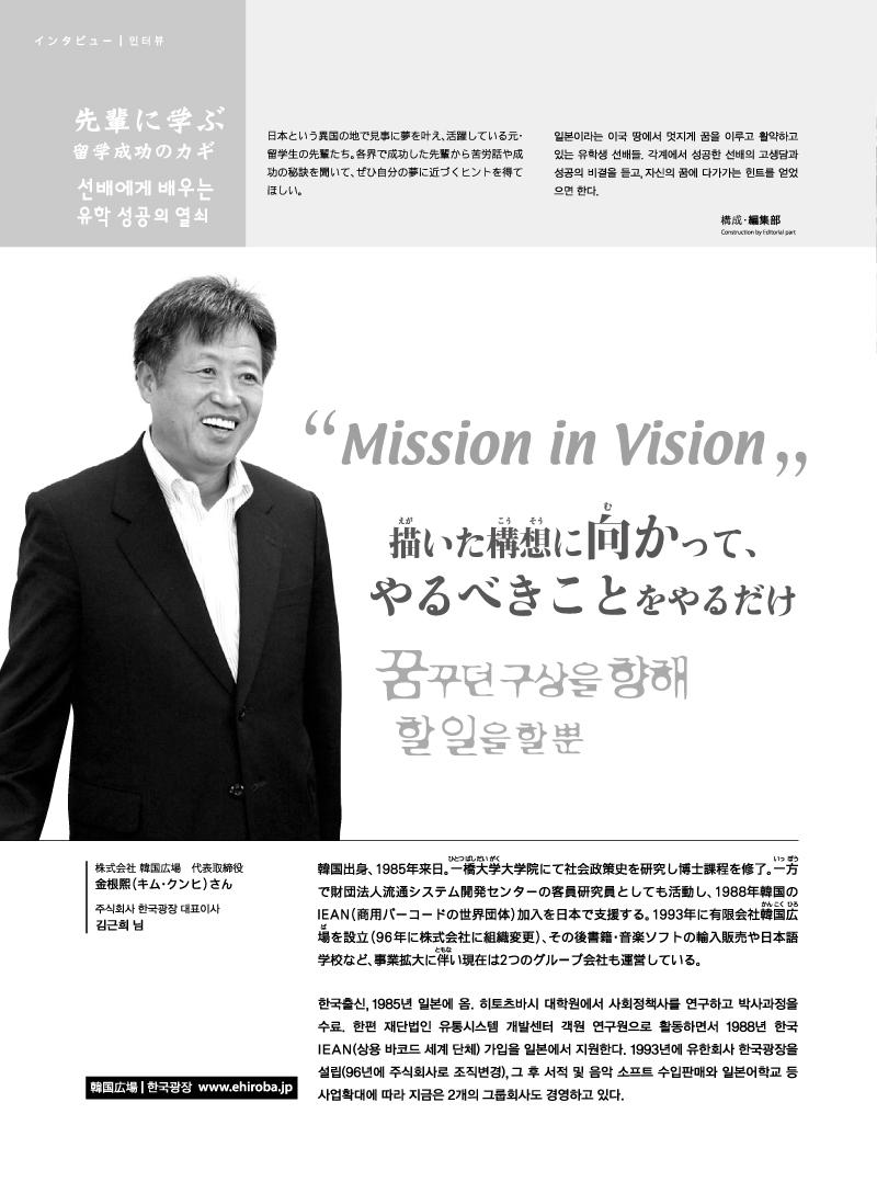 201008-52 copy.jpg