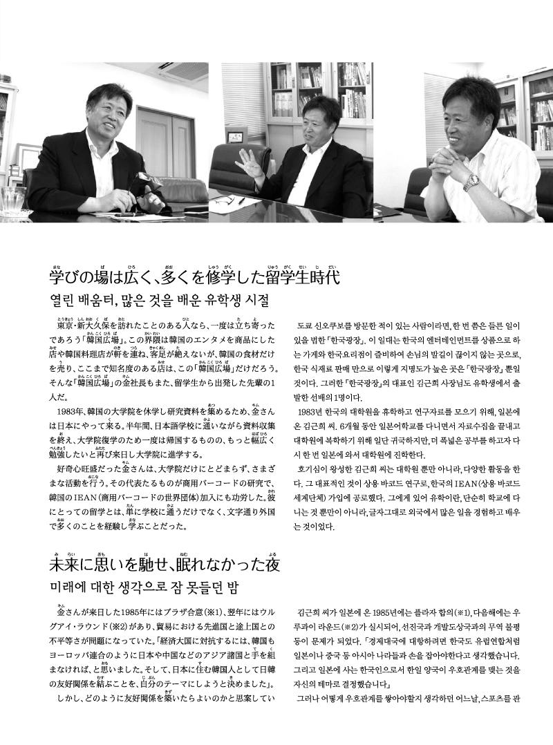 201008-53 copy.jpg