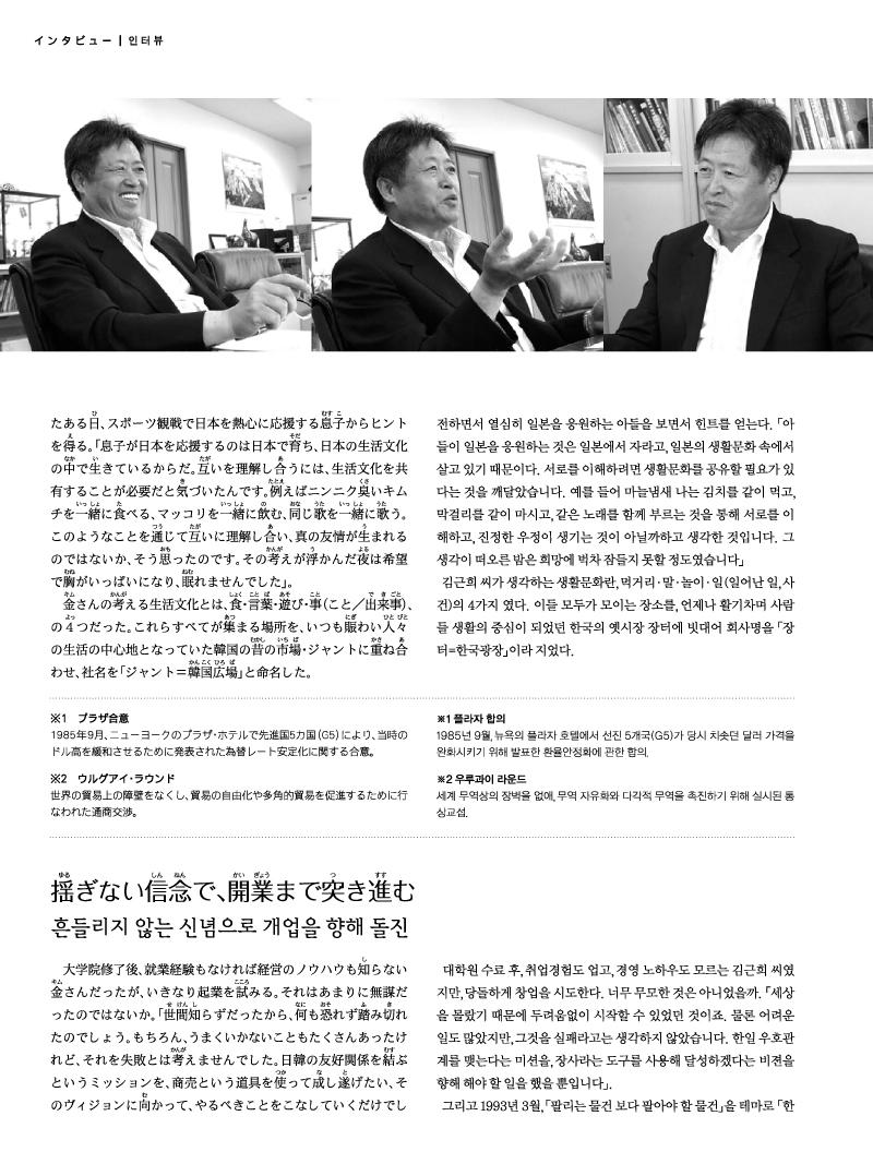 201008-54 copy.jpg