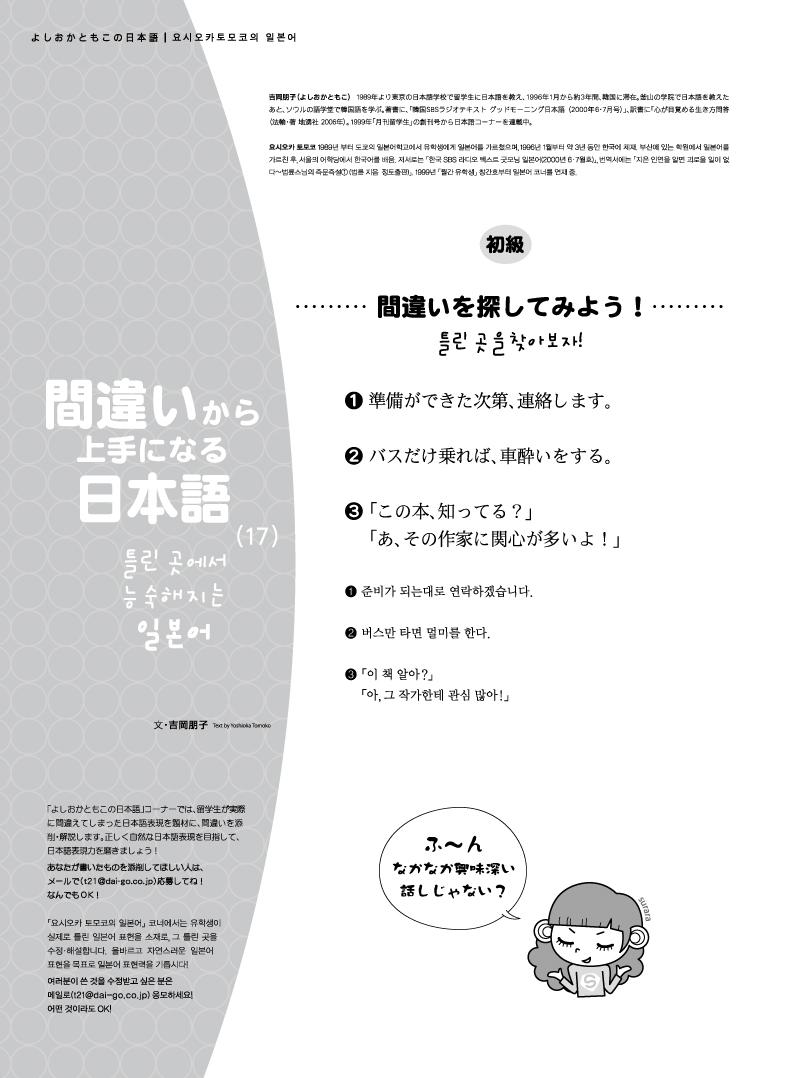 201008-56 copy.jpg