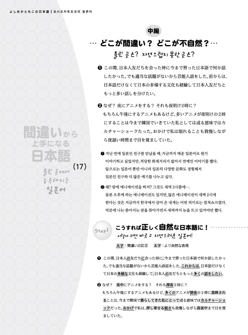 201008-58 copy.jpg